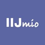 IIJmioは高品質な格安SIM 回線の安定感では随一!