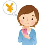 格安SIMでかけ放題 音声定額通話対応MVNOの比較