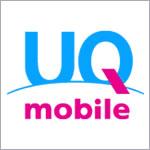 UQ mobileはauの格安SIMで全部コミコミで1980円~