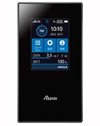 Aterm MR05LNはSIMフリーのモバイルルーター決定版
