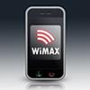 WiMAXの1年契約キャンペーンが復活!